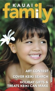 Kaua'i Family Magazine photo